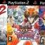 PS2: แผ่นเกมส์ / ดูรายละเอียดด้านใน thumbnail 33