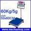 เครื่องชั่งดิจิตอล เครื่องชั่งน้ำหนักดิจิตอลแบบตั้งพื้น ชั่งได้ 60Kg ความละเอียด 5g แท่นชั่ง 50x60cm ยี่ห้อ OHAUS รุ่น T31P (อเมริกา) thumbnail 1