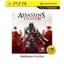 PS3:Assassin's Creed II - The Best (Z3) [ส่งฟรี EMS] thumbnail 1