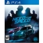 PS4: Need for Speed (Z3) [ส่งฟรี EMS] thumbnail 1
