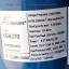 ปั๊มน้ำออโต้ อัตโนมัติ 370 วัตต์ LEAL รุ่น LGA370 thumbnail 4