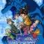 Blue Dragon 2: Trails of 7 Shadows / บลู ดราก้อน ปี 2 ศึกนักรบมังกรแห่งฟากฟ้า / 4 แผ่น V2D (พากย์ไทย) thumbnail 1