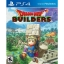 PS4: Dragon Quest Builders (Z3) - Eng [ส่งฟรี EMS] thumbnail 1