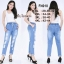 กางเกงยีนส์ทรงบอย เอวเชือกยางยืด สกิดขาดหน้าขา ฟอกขาว ผ้าไม่ยืด สีไบโอซีด ขาดเซอร์ มี size XL 2XL 3XL 4XL