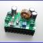 ดีซี คอนเวอร์เตอร์ ตัวแปลงไฟDCเป็นDC Booster Converter Input 10-60V to 12-80V Output Voltage (Output สูงสุด 600w) thumbnail 1