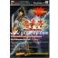 Book: Onimusha 2 Samurai's Destiny thumbnail 1