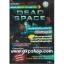 Book: Dead Space 3 thumbnail 1