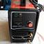ตู้เชื่อมไฟฟ้า BONCHI MMA-300A thumbnail 1