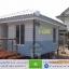 1-008 บ้านน็อคดาวน์ - ขนาด 3x4 เมตร thumbnail 8