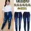 กางเกงยีนส์ไซส์ใหญ่ เอวยางยืด เชือกรูด สีเมจิกฟอกขาว ผ้ายืด ขาดหน้าขา มี SIZE 34 36 38 40 42 44