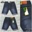 L95 1004/2 กางเกงยีนส์ขาสั้น ขายกางเกง กางเกงคนอ้วน เสื้อผ้าคนอ้วน กางเกงขาสั้น กางเกงเอวใหญ่