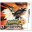 3DS: Pokemon Ultra Sun (US) [ส่งฟรี EMS] thumbnail 1