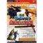 Book: Sengoku Basara Chronicle Heroes thumbnail 1