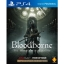 PS4: Bloodborne The Old Hunters Edition (Z3) [ส่งฟรี EMS] thumbnail 1