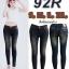 กางเกงยีนส์ขาเดฟแฟชั่น เอวต่ำ ยีนส์ยืด สีสนิม อมม่วง ใส่สวยใส่แล้วดูเพรียว มี SIZE S,XL