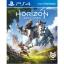 PS4: Horizon Zero Down (Z3) [ส่งฟรี EMS] thumbnail 1