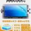 PSP : PSP-3006(PB) Hot Pack [ส่งฟรี EMS] thumbnail 2