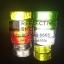 แถบPVCสะท้อนแสง แบบเรียบ 2นิ้ว สีเขียว thumbnail 4