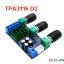 TPA3116 D2 สเตอริโอ 100 วัตต์ ( RMS ) พร้อมชุดโทนคอนโทรล thumbnail 1