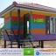 1-005 บ้านน็อคดาวน์ - ขนาด 3x4 เมตร thumbnail 1