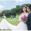 ชุดแต่งงาน ไหล่ปาด แขนสามส่วน thumbnail 7
