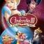 Cinderella III: A Twist in Time / ซินเดอเรลล่า 3 ตอน เวทมนตร์เปลี่ยนอดีต / 1 แผ่น DVD (พากษ์ไทย+บรรยายไทย) thumbnail 1