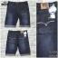 SP-038 กางเกงยีนส์ขาสั้น ขายกางเกง กางเกงคนอ้วน เสื้อผ้าคนอ้วน กางเกงขาสั้น กางเกงเอวใหญ่
