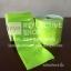 แถบPVCสะท้อนแสง แบบเรียบ สีเขียวมะนาว (กว้าง 6 นิ้ว ยาว 50เมตร) thumbnail 1