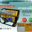 เครื่องปั่นไฟ JUPITER 5KW รุ่น JP-GEN-6500 thumbnail 2