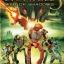 Bionicle 3: Web Of Shadows / ไบโอนิเคิล 3 ตอน ฝ่าเงาแห่งภัยพิบัติ / 1 แผ่น DVD (พากย์ไทย+บรรยายไทย) thumbnail 1