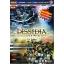 Book: Dissidia 012 [duodecim] Final Fantasy thumbnail 1