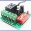 เครื่องควบคุมอุณหภูมิ บอร์ดควบคุมอุณหภูมิ 12V Thermostat Digital Temperature Control Switch 20-90 องศา thumbnail 1