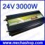 อินเวอร์เตอร์ พร้อมระบบชาร์ทแบตเตอรี่สำรองไฟดับ Power Inverter uninterruptible power source 24V 3000W UPS thumbnail 1
