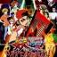 Bakegyamon / เกมปีศาจยันต์มหัศจรรย์ / 4 แผ่น V2D (พากย์ไทย) thumbnail 1