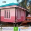 1-001 บ้านน็อคดาวน์ - ทรงปั้นหยา thumbnail 3