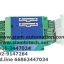 Safety Relay,Dual Power on Device JCE DPD-001-3 thumbnail 1