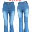 กางเกงยีนส์ขาม้า สีฟ้าฟอกขาว เอวสูง ใส่แล้วดูเพรียว เก็บทรงสวย มี SIZE M,XL
