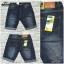 L95 1004/4 กางเกงยีนส์ขาสั้น ขายกางเกง กางเกงคนอ้วน เสื้อผ้าคนอ้วน กางเกงขาสั้น กางเกงเอวใหญ่