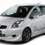 คู่มือซ่อม วงจรไฟฟ้า รถยนต์ TOYOTA YARIS เครื่องยนต์ 1NZ-FE (โตโยต้า ยาริส) ทั้งคัน ภาษาไทย thumbnail 1