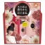 เซ็ตแชมพู+ครีมนวด Shiseido Ma cherie 380 ml.x2 ขวดใหญ่ แพคเกจ Limited Edition แถมสบู่อาบน้ำขวด 30 ml. thumbnail 1