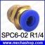 (1 ชิ้น) ข้อต่อยูเนี่ยนลม ยูเนี่ยนคอนเน็คเตอร์ One Touch Push In Brass Tube Straight Union Connector Male BSPT SPC6-02 R1/4 thumbnail 1