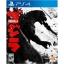 PS4: Godzilla (Z3) - ENG [ส่งฟรี EMS] thumbnail 1