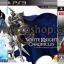 External HDD 500GB + Games PS3 Vol.4 (CFW3.55+) [ส่งฟรี EMS] thumbnail 9