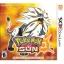 3DS: Pokemon Sun (US) [ส่งฟรี EMS] thumbnail 1