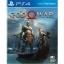 PS4: God of War (Z3) [ส่งฟรี EMS] thumbnail 1