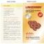 (3กล่อง) เห็ดหลินจือมิน สายพันธุ์สีแดง Linhzhimin 60 เม็ด x3 กล่อง + ของแถมตามโปร thumbnail 3