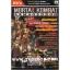 Book: Mortal Kombat Armageddon thumbnail 1