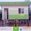 1-006 บ้านน็อคดาวน์ - ขนาด 3x4 เมตร thumbnail 3
