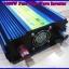 โซล่า อินเวอร์เตอร์ โซล่าเซลล์ อินเวอร์เตอร์ขนาด1000Watt DMD Pure Sine Wave off grid Solar Inverter เครื่องแปลงไฟ 12VDC เป็นไฟฟ้าบ้าน 220VAC/50Hz thumbnail 3