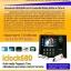 เครื่องสแกนลายนิ้วมือ ควบคุมประตู ZK iClock680 พร้อม Access Control System thumbnail 3